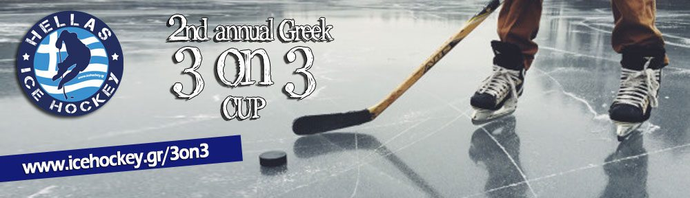2nd Annual Greek 3-on-3 Cup