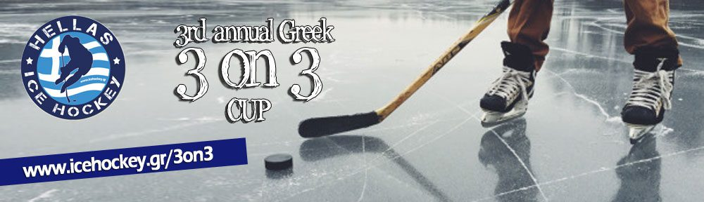 3rd Annual Greek 3-on-3 Cup