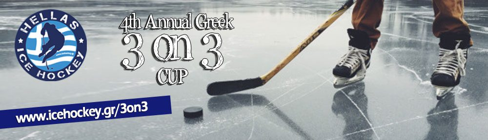 4th Annual Greek 3-on-3 Cup