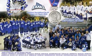2010-team-poster1