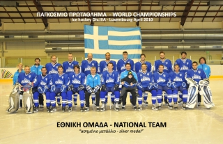 national-team-2010