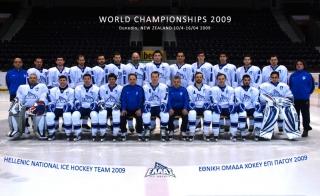 national-team2009