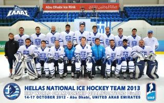 team-photo2013qen