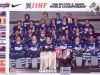 Past National Team Photos
