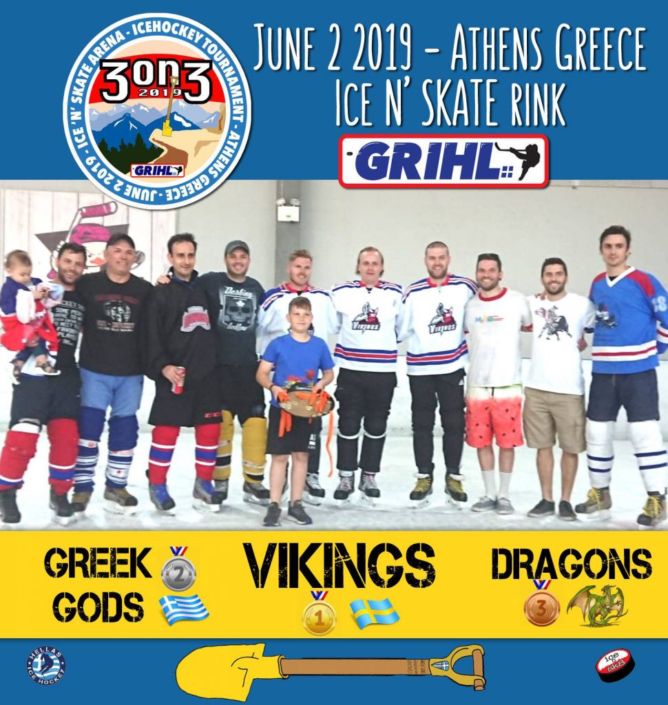 various colors 7e008 ad290 ICE HOCKEY IN GREECE