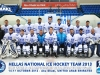 HELLAS NATIONAL TEAM 2013