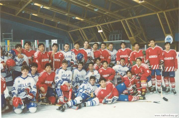 juniornationalteam90-1