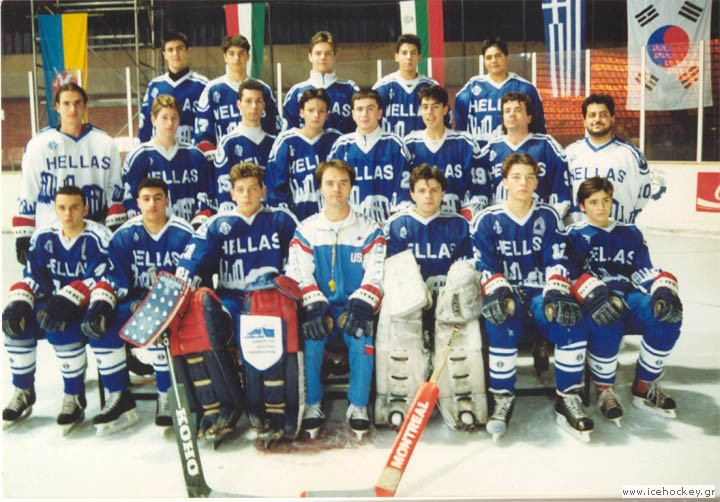 juniornationalteam91