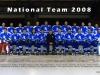 Προκριματικά Παγκοσμίου Πρωταθλήματος 2008 DivIII
