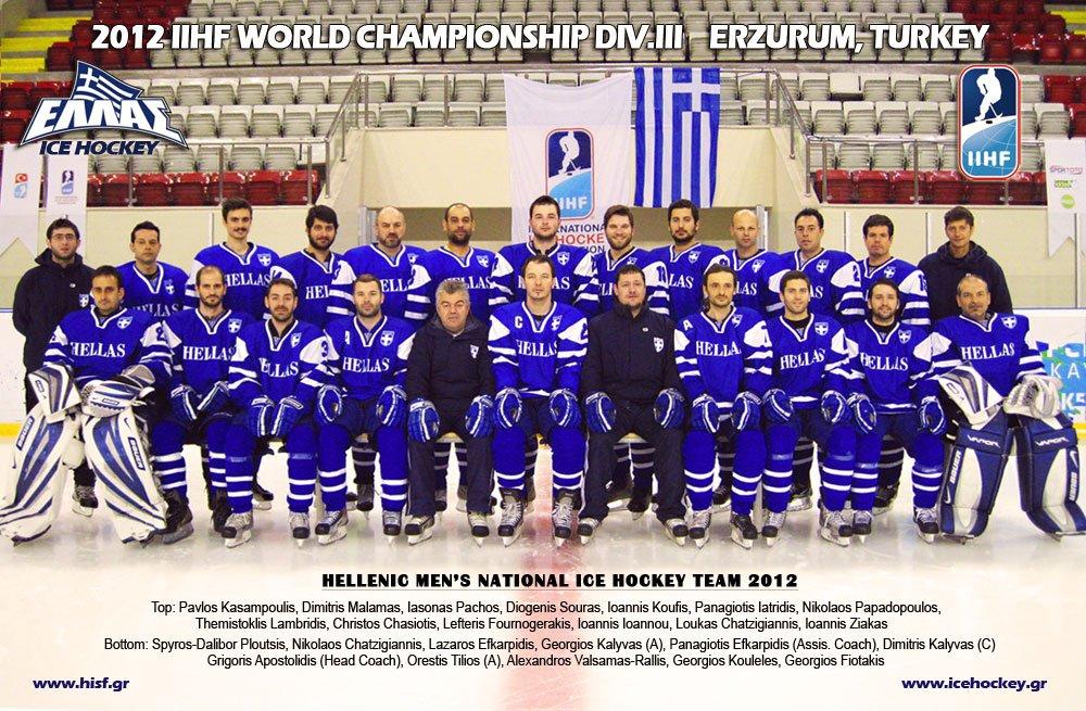2012-nationalteam-en