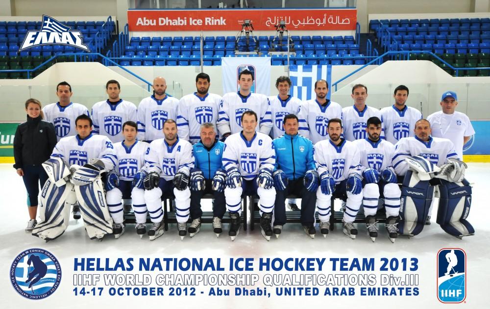 team-photo2013-en